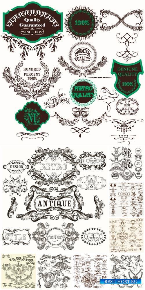 Designer label elements in the vector