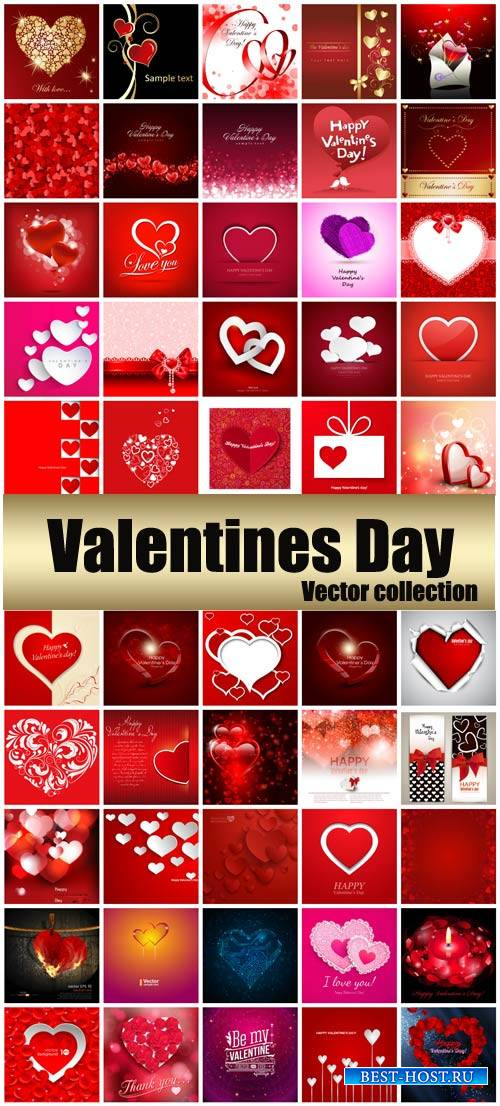 Valentine's Day, romantic backgrounds, vector hearts # 28