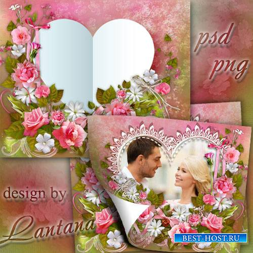 Psd исходник - День влюбленных 10