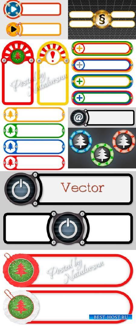 Плоские элементы дизайна в Векторе