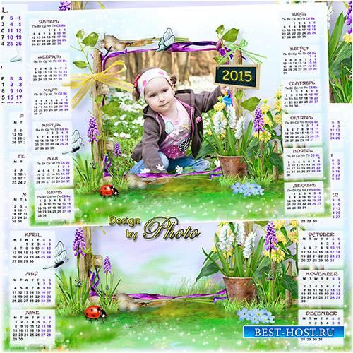 Календарь - рамка  на 2015 год - Весенняя мелодия