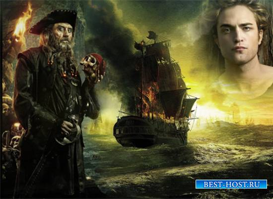 Рамка мужская - Легенды южных морей