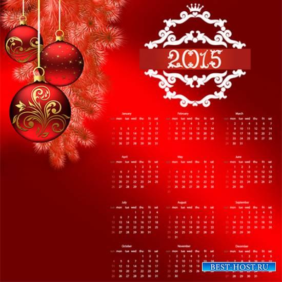 Календарь на 2015 год – Узоры зимы