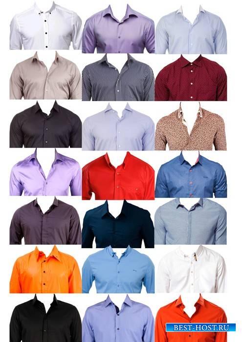 Шаблоны для фотошопа  - Рубашки для фото на документы