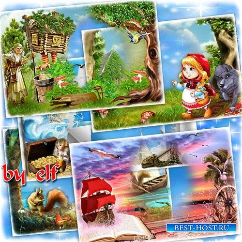 Детские фоторамки - Дорога в сказку