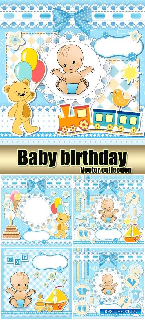 Baby backgrounds, birthday vector