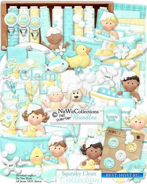 Очаровательный детский скрап-комплект - Squeaky Clean