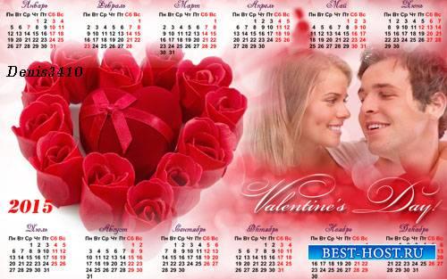 Календарь на 2015-й год с рамкой для фото ко дню влюбленных - Подарок в розах