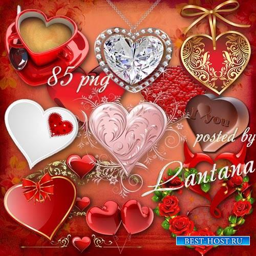 Сердечки ко Дню Валентина на прозрачном фоне