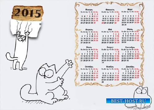 Игривый котенок - Календарь настенный