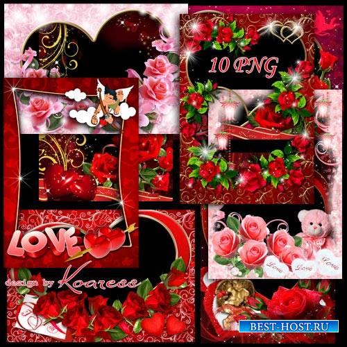 Набор рамок с розами, сердечками, амурами для романтических фото к Святого Валентина