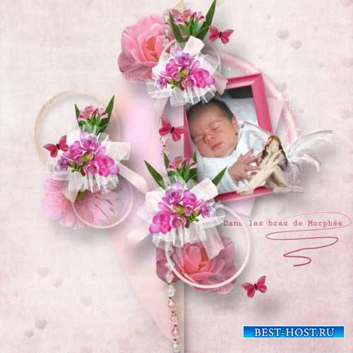 Очаровательный детский скрап-набор - Такой сладкий малыш