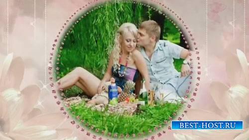 Романтический проект для ProShow Producer - Покорись любви