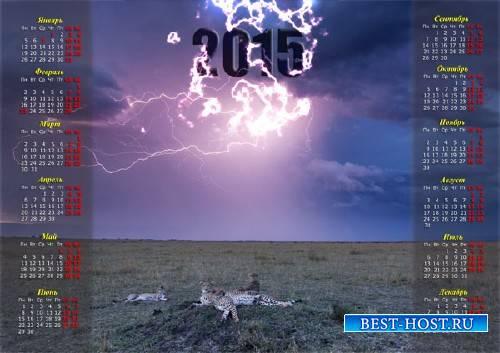 Календарь - Яркие молнии в природе
