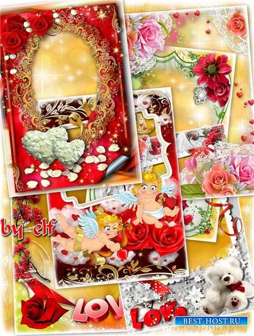 Сборник романтических фоторамок - Любовь как теплый луч заката