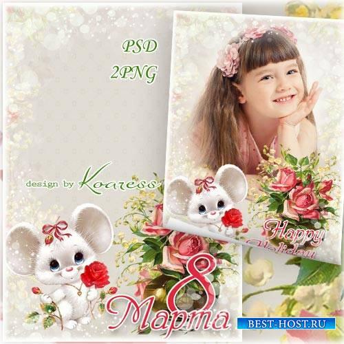 Рамка для фото к 8 Марта - Цветы для мамочки