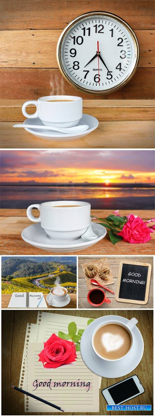 Cup with coffee, good morning - stock photos