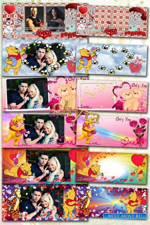 Шаблоны  для кружек ко дню Святого Валентина - Влюбленные мишки