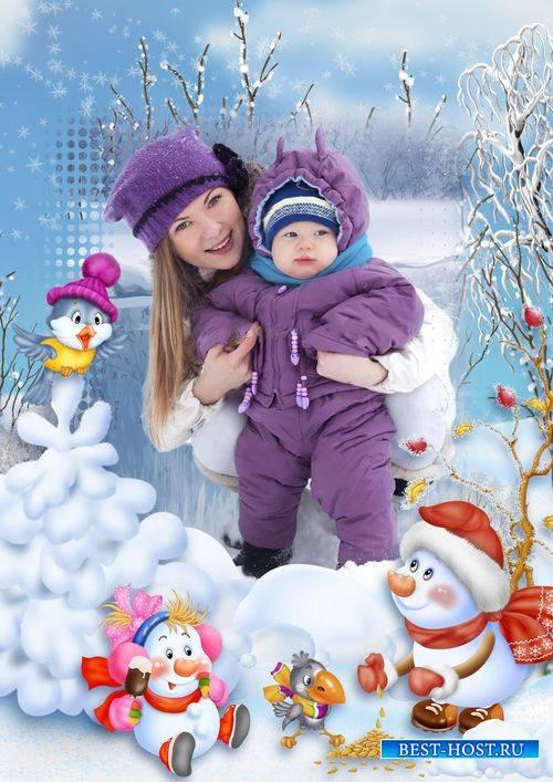 Зимняя детская рамка для фото - Прогулка со снеговичками