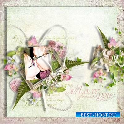 Свадебный скрап-комплект - Ты выйдешь за меня замуж