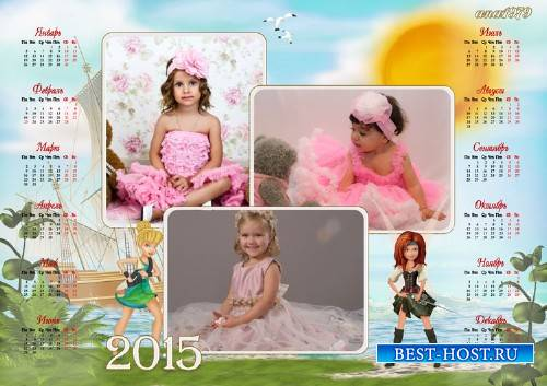 Календарь-рамка для фотошопа – Феи
