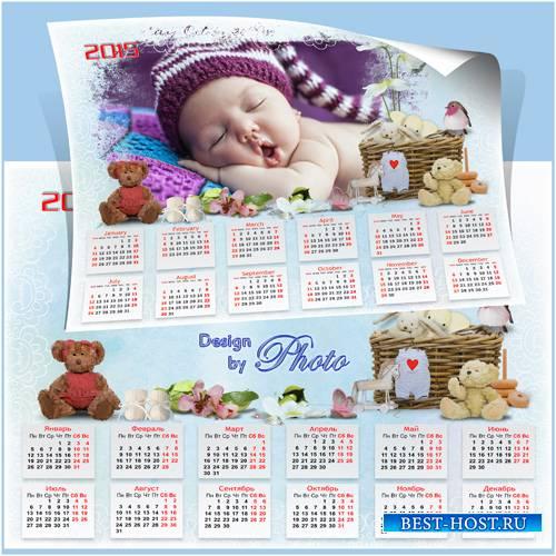Детский календарь с рамкой на 2015 год - Мой малыш