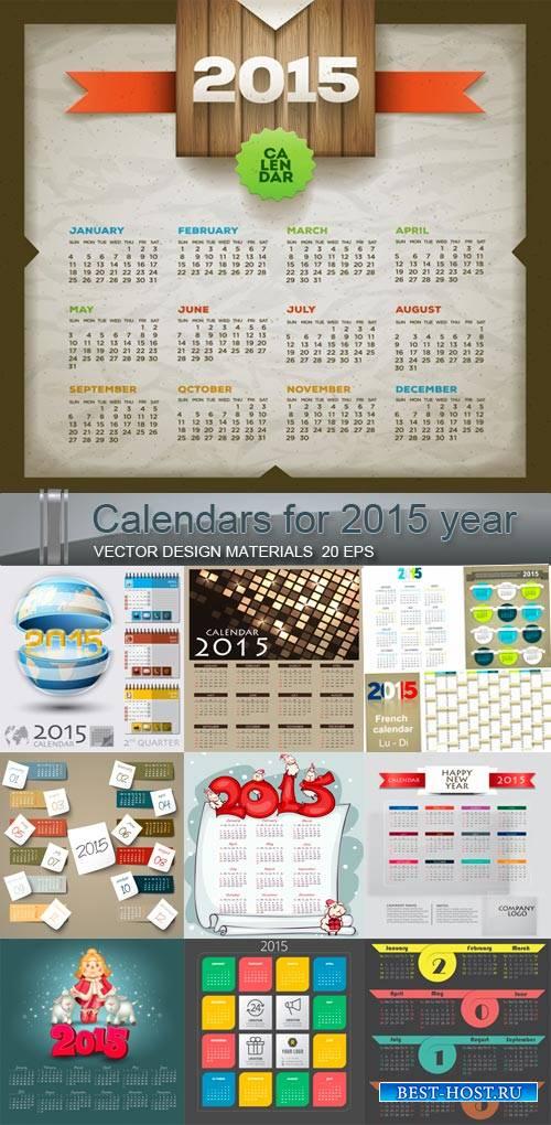 Векторные календари на 2015 год