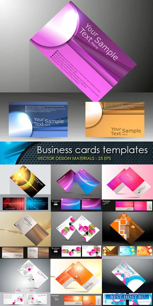 Оригинальные шаблоны для визиток