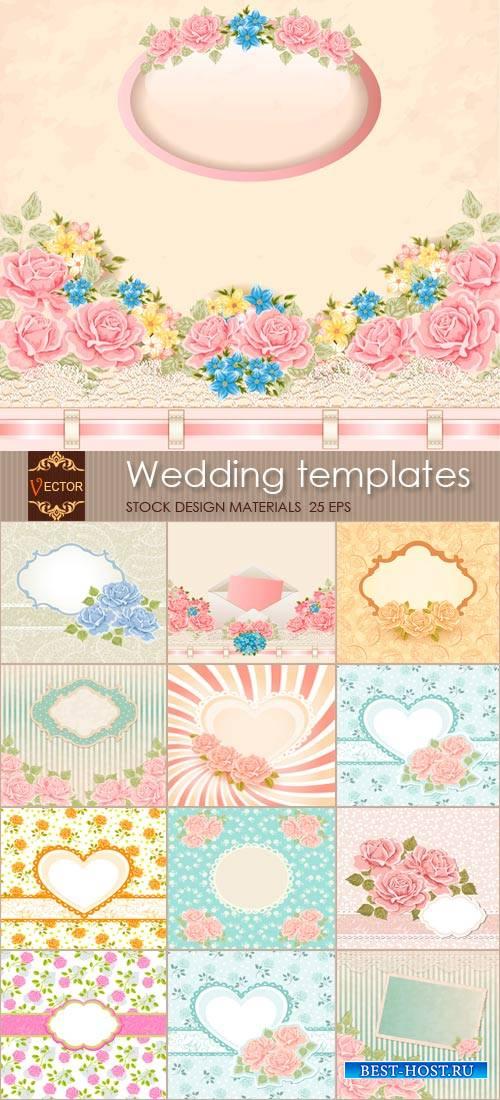 Элегантные свадебные шаблоны с рамками