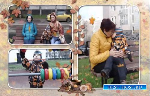 Осенний проект для ProShow Producer - Плакса осень
