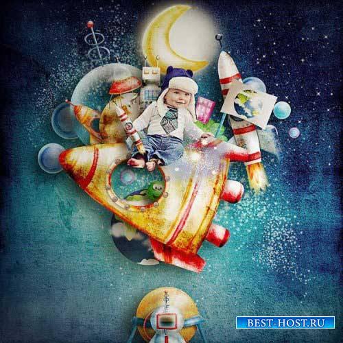 Космический детский скрап-комплект - Космические приключения
