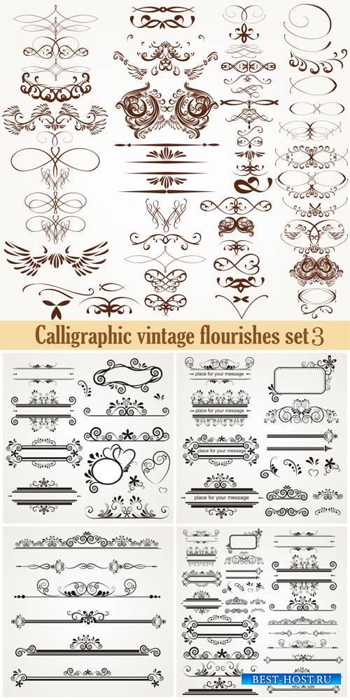 Calligraphic vintage elements,  vector ornaments