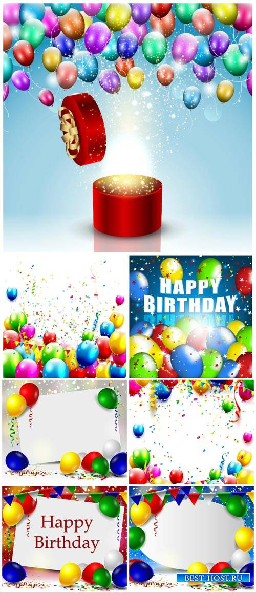 Happy birthday, vector background with balloons and serpentines