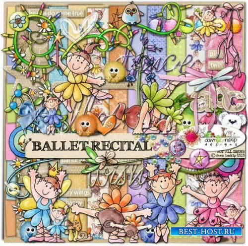 Детский скрап-комплект - Балетное выступление