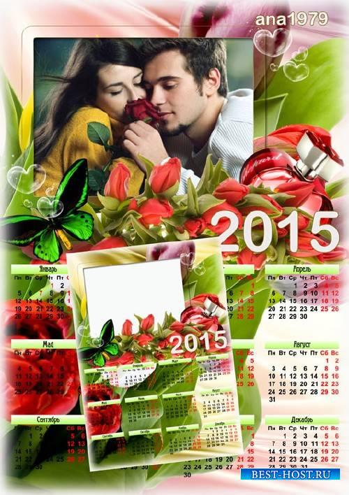 Календарь для фотошопа – И снова тюльпаны