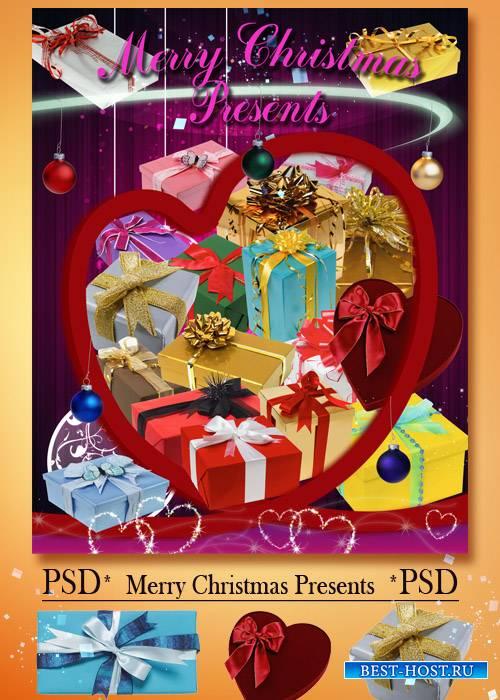 PSD исходник  - подарки на праздники