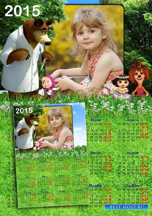 Календарь для фото – Мишка, посмотри какая красота