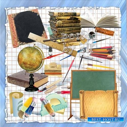 Школьные доски, карандаши, глобусы без фона