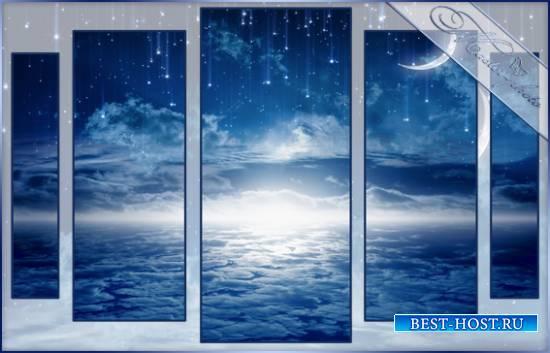 Полиптих PSD для фотошопа - Звездное небо