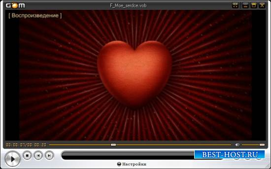 Романтический видеофутаж - Мое сердце