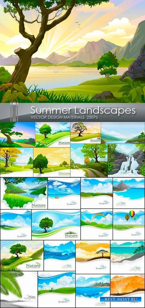 Векторные  летние пейзажи