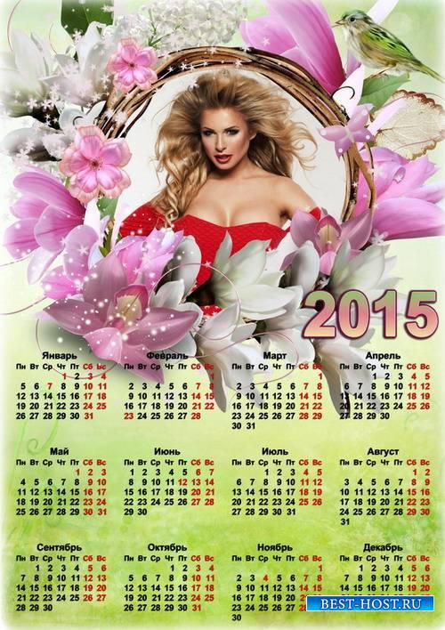 Весенний цветочный календарь с рамкой для фото - Нежнось весны