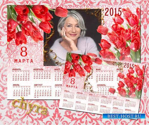 Рамка для фотографии с календарем - Тюльпаны