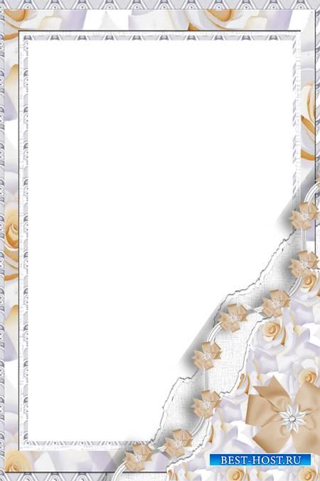 Белоснежная фоторамка - Цветы и ленточки