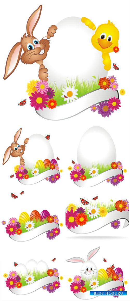 Funny easter bunny and flowers vector
