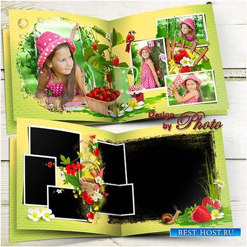 Летняя фотокнига для всей семьи - Клубничная полянка
