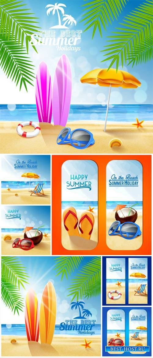 Summer vector holiday at sea, marine backgrounds