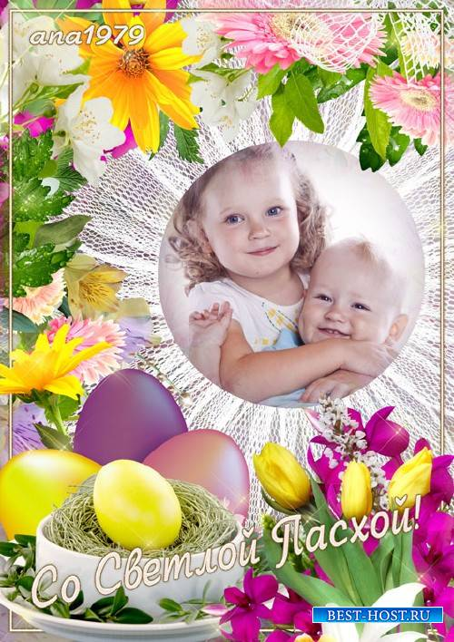 Рамка для фотошопа - Яйца мы красим