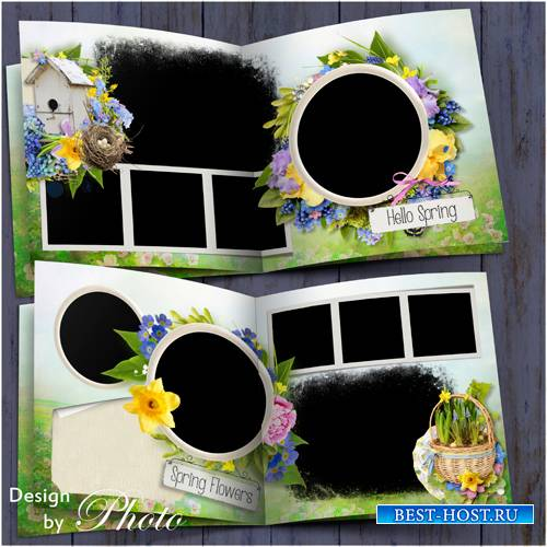 Фотокнига - Сверкает солнышко сильней, весна стоит уж у дверей