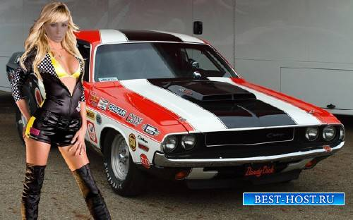 Шаблон женский - Шикарная девушка и Dodge Challenger